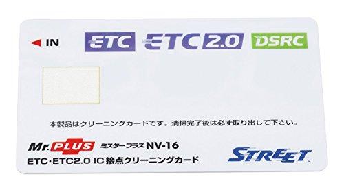 [STREET/ストリート] ミスタープラス ETC・DSR...