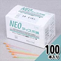 【山正】NEO ディスポ鍼 クサビタイプ【3番x1寸6分】(1P100本入り)