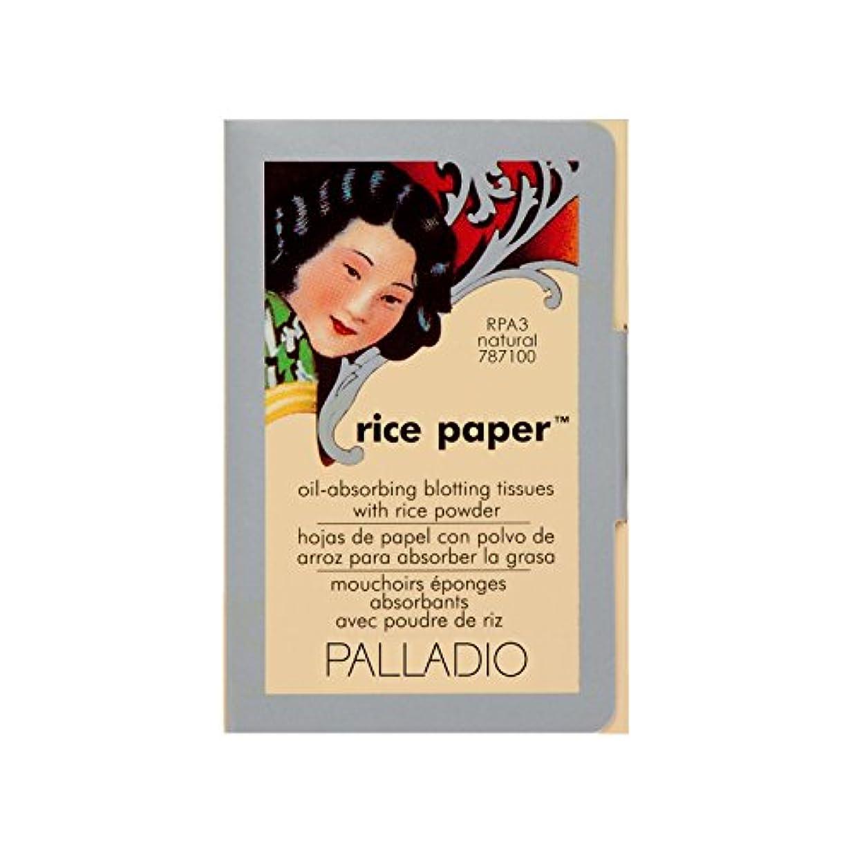 煩わしい罰製作Palladio ライスペーパーティッシュ、米粉と顔あぶらとりシートは、オイルを吸収し、肌が新鮮で財布や旅行のための滑らかな、コンパクトなサイズを探し滞在を支援します ナチュラル