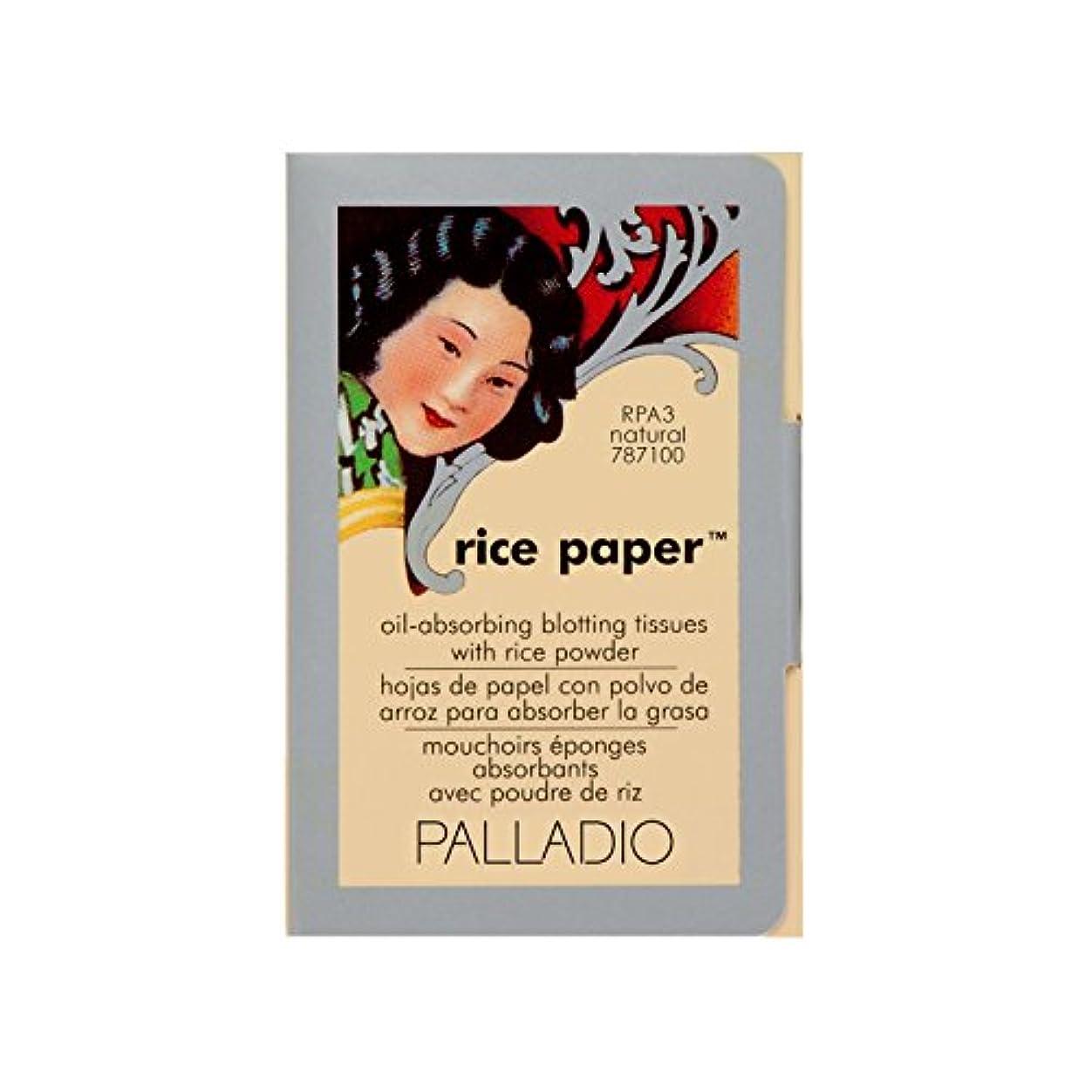 つぶす同情的確立Palladio ライスペーパーティッシュ、米粉と顔あぶらとりシートは、オイルを吸収し、肌が新鮮で財布や旅行のための滑らかな、コンパクトなサイズを探し滞在を支援します ナチュラル