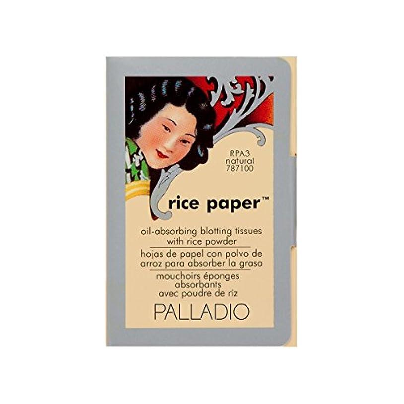 エージェント無人鉱夫Palladio ライスペーパーティッシュ、米粉と顔あぶらとりシートは、オイルを吸収し、肌が新鮮で財布や旅行のための滑らかな、コンパクトなサイズを探し滞在を支援します ナチュラル