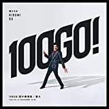 100GO!回の確信犯 / 狐火 (通常盤) (特典なし)