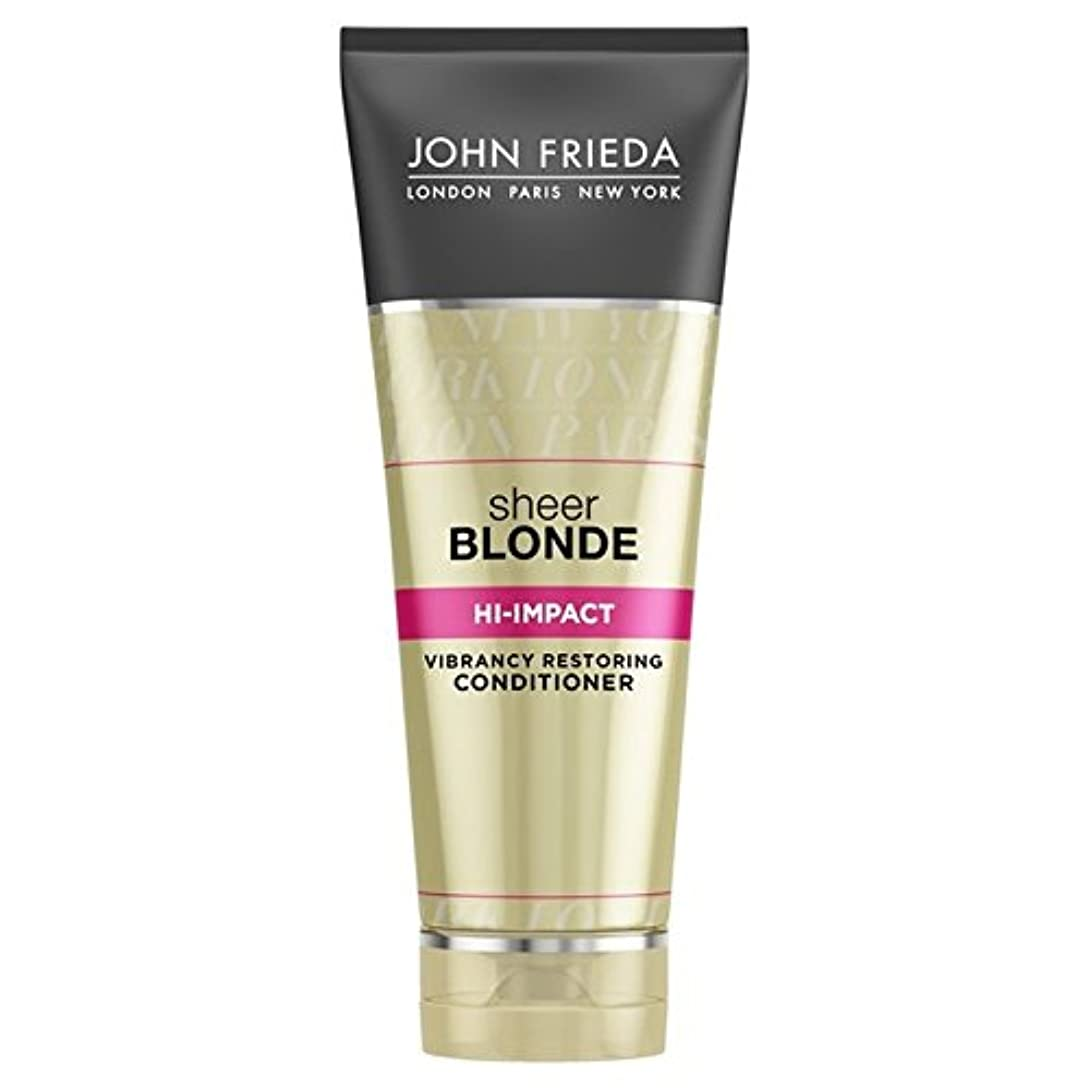 出発するマルクス主義カカドゥジョン?フリーダ膨大なブロンドハイインパクトコンディショナー250 x2 - John Frieda Sheer Blonde Hi Impact Conditioner 250ml (Pack of 2) [並行輸入品]