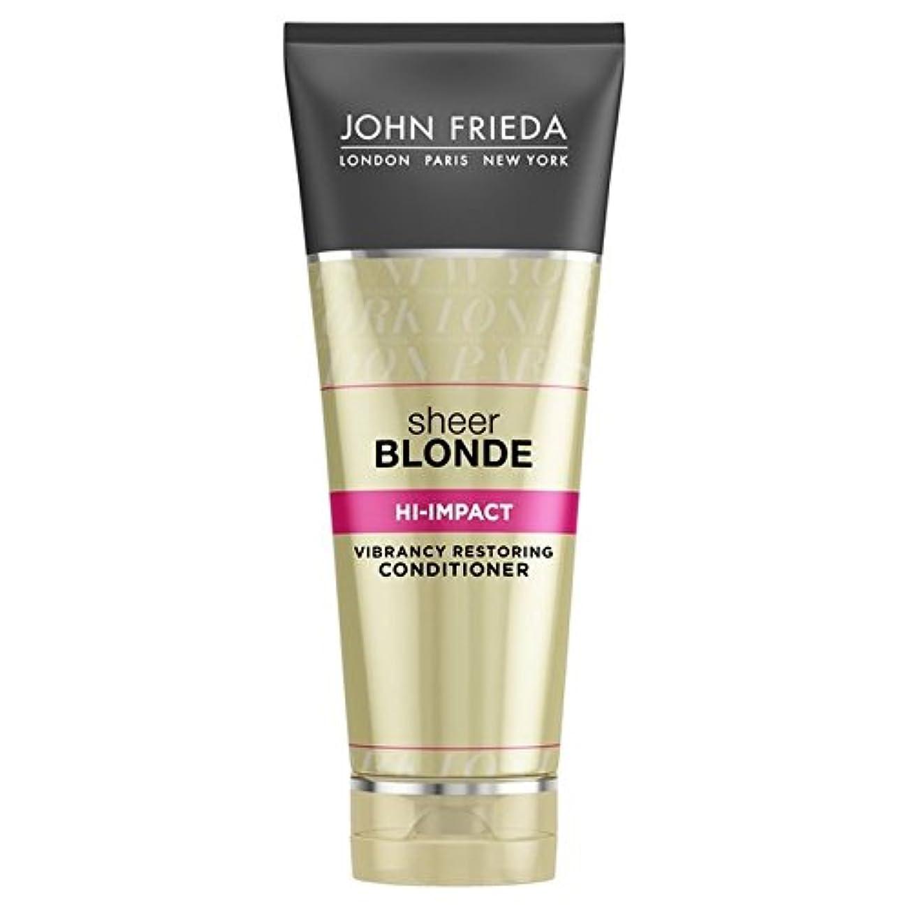 不適当工業化する一般ジョン?フリーダ膨大なブロンドハイインパクトコンディショナー250 x4 - John Frieda Sheer Blonde Hi Impact Conditioner 250ml (Pack of 4) [並行輸入品]