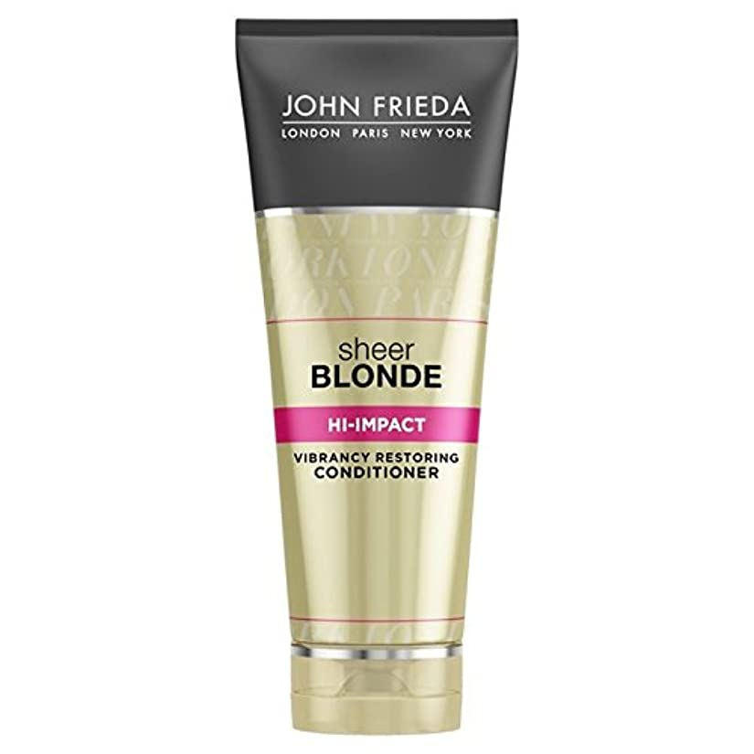 一致するメンターリングバックJohn Frieda Sheer Blonde Hi Impact Conditioner 250ml (Pack of 6) - ジョン?フリーダ膨大なブロンドハイインパクトコンディショナー250 x6 [並行輸入品]