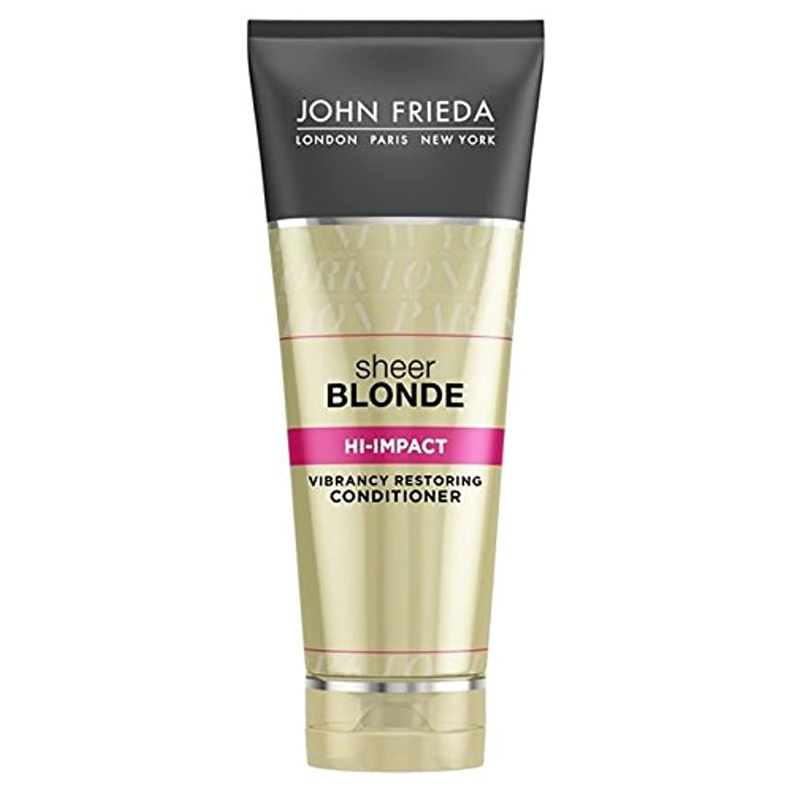 愛さようなら焦がすJohn Frieda Sheer Blonde Hi Impact Conditioner 250ml - ジョン?フリーダ膨大なブロンドハイインパクトコンディショナー250 [並行輸入品]