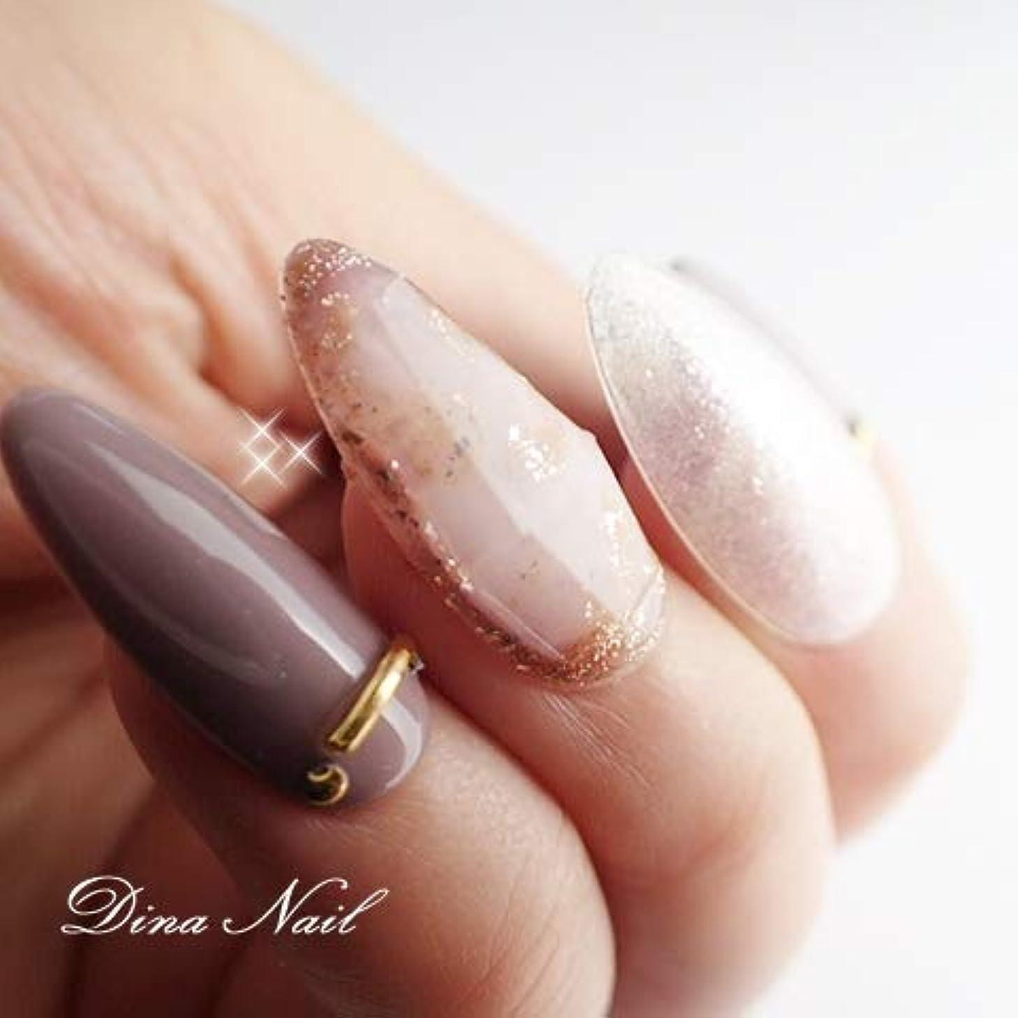 DINAネイル グレージュ宝石ネイル ベリーショートS(14358番) ネイルチップ