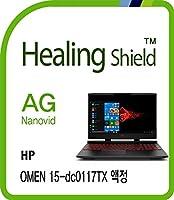 Healingshield スキンシール液晶保護フィルム Anti-Fingerprint Anti-Glare Matte Film for HP Laptop HP Omen 15-dc0117TX