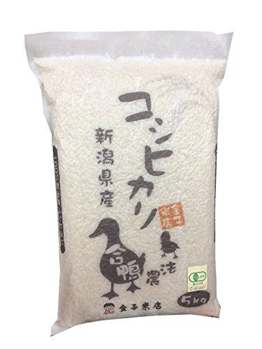 平成29年産 あいがも農法コシヒカリ 白米 (5㎏)