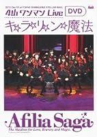 4thワンマンLive キ☆ラ☆リ☆ン☆魔法【DVD】