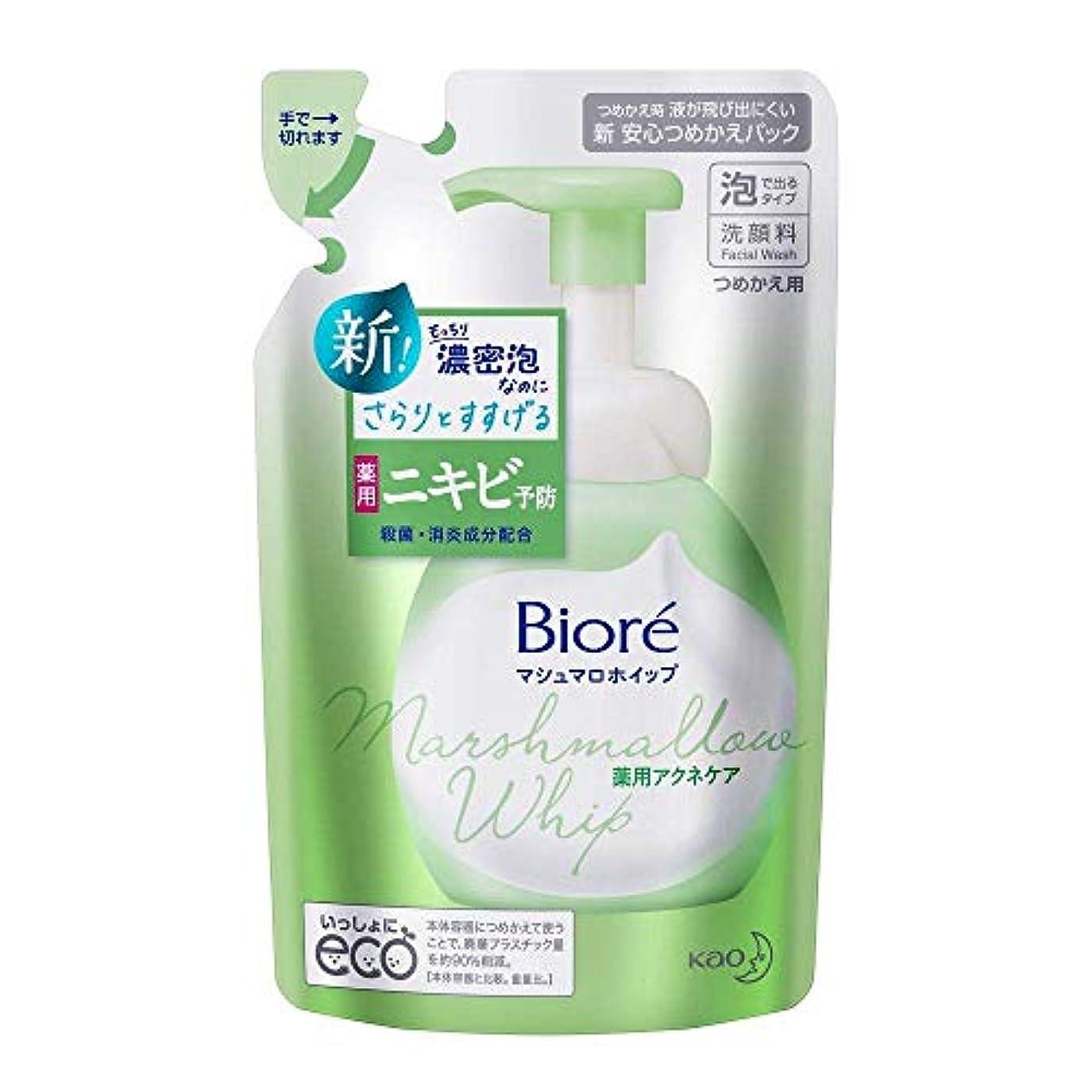 【花王】ビオレ マシュマロホイップ 薬用アクネケア 詰替用 130mL ×5個セット