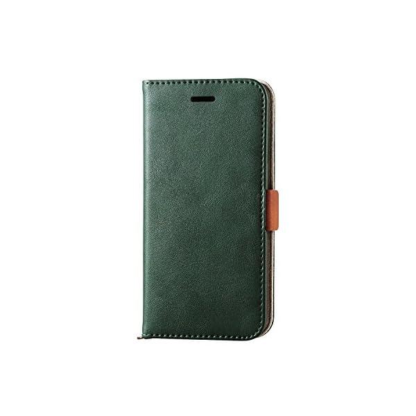 エレコム iPhone7ケース [iPhone8...の商品画像
