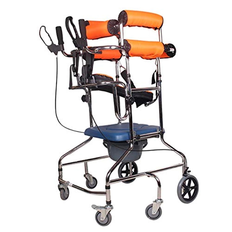 やりがいのある和らげる永続立ち散歩スタンド/ウォーカー/ウォークエイド/スタンドホイール付きシートホイールリハビリ機器折りたたみ式高さ調節可能な老人ウォーカー下肢ウォーカーオレンジ6輪ベッドサイドトイレ付き