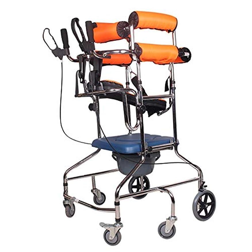 ビスケットバーいくつかの立ち散歩スタンド/ウォーカー/ウォークエイド/スタンドホイール付きシートホイールリハビリ機器折りたたみ式高さ調節可能な老人ウォーカー下肢ウォーカーオレンジ6輪ベッドサイドトイレ付き