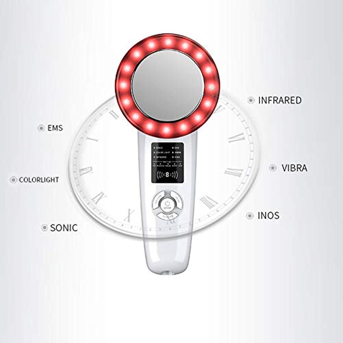 ドラム眠る使役家庭用6-in-1スリム機器EMSリフティングシェーピング機器振動マッサージ美容機器