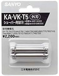 SANYO メンズシェーバー替刃(外刃) KA-VK-T5