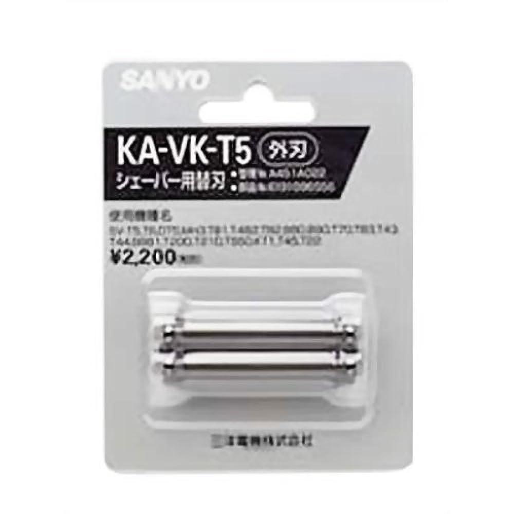 野なごちそう港SANYO メンズシェーバー替刃(外刃) KA-VK-T5