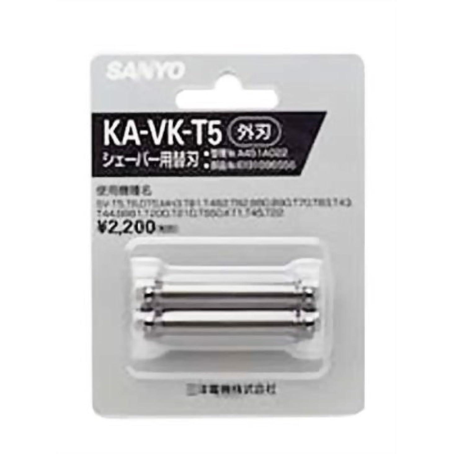 仮説シプリー別れるSANYO メンズシェーバー替刃(外刃) KA-VK-T5