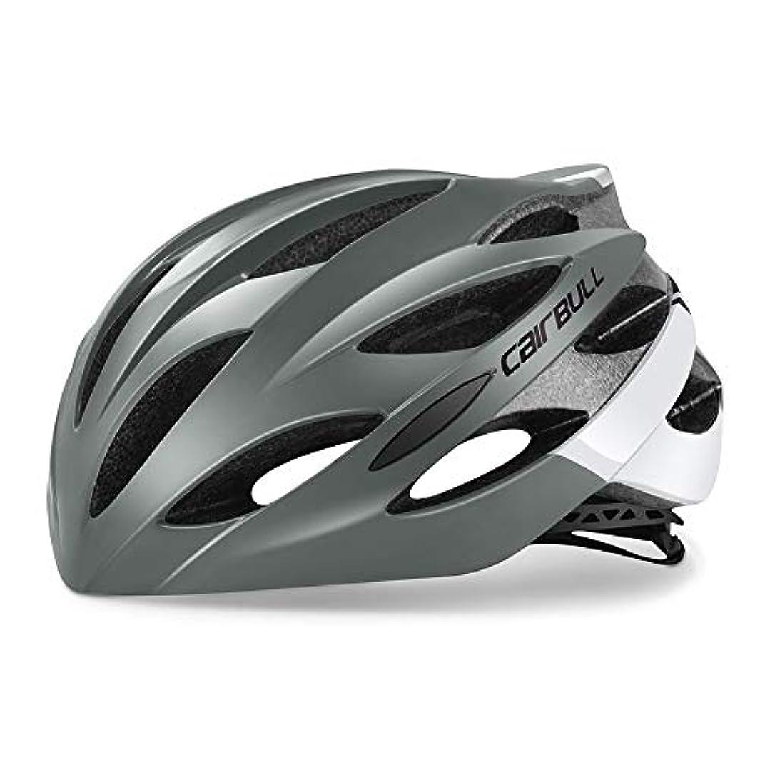こねるラリーベルモントアブセイACHICOO ヘルメット自転車 サイクリング スポーツ ヘルメット 軽量 通気性 安全 快適 自転車用 チタンホワイト L(58-62CM)