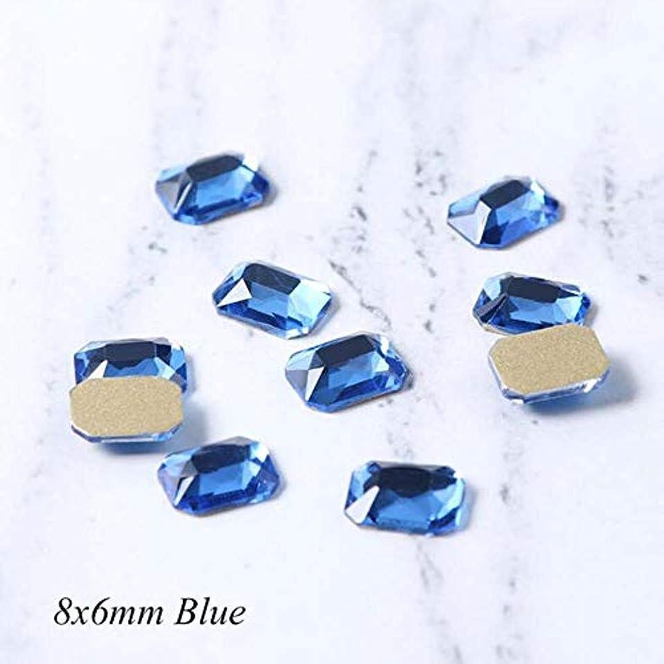 増幅科学的気質10個入りネイルラインストーン長方形フラットバッククリスタルシャイニー3Dストラスジェムストーンマニキュアネイルアートデコレーションチャームジュエリー,ブルー