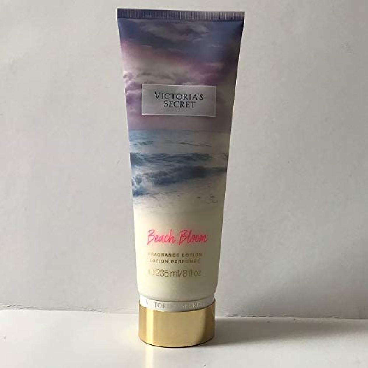フットボール実行可能沈黙フレグランスローション Fragrance Lotion ヴィクトリアズシークレット Victoria'sSecret (58LTD.ビーチブルーム/BeachBloom-LTD) [並行輸入品]