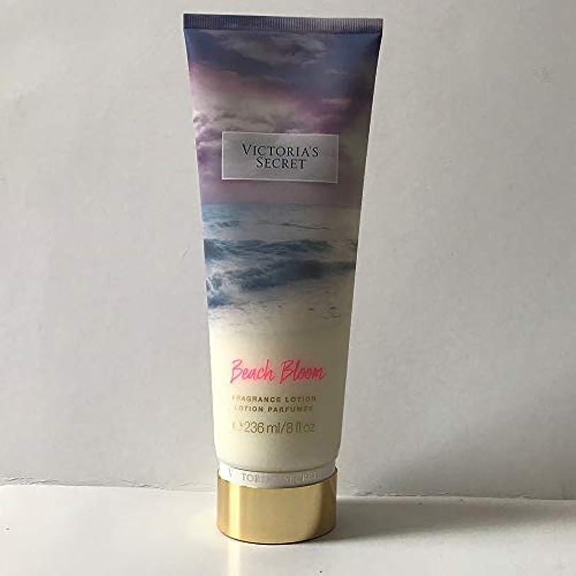 酸化する小さな損なうフレグランスローション Fragrance Lotion ヴィクトリアズシークレット Victoria'sSecret (58LTD.ビーチブルーム/BeachBloom-LTD) [並行輸入品]