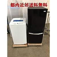 ハイアール 新生活 家電セット 2016年冷蔵庫 2015年洗濯機