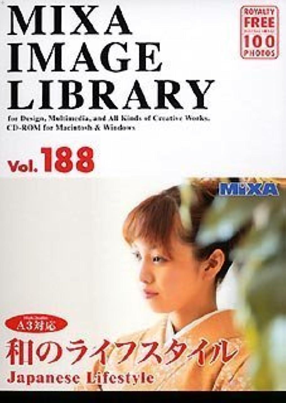 不一致傘親愛なMIXA IMAGE LIBRARY Vol.188 和のライフスタイル