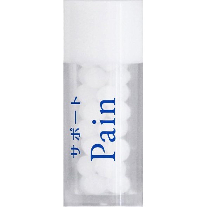 シチリアニュージーランド最大化するホメオパシージャパンレメディー サポートPain(小ビン)