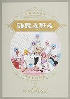 Drama(韓国盤)