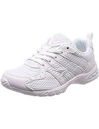 [シュンソク] 運動靴 通学履き 瞬足 軽量 ひも 19~27cm 2E キッズ 男の子 女の子