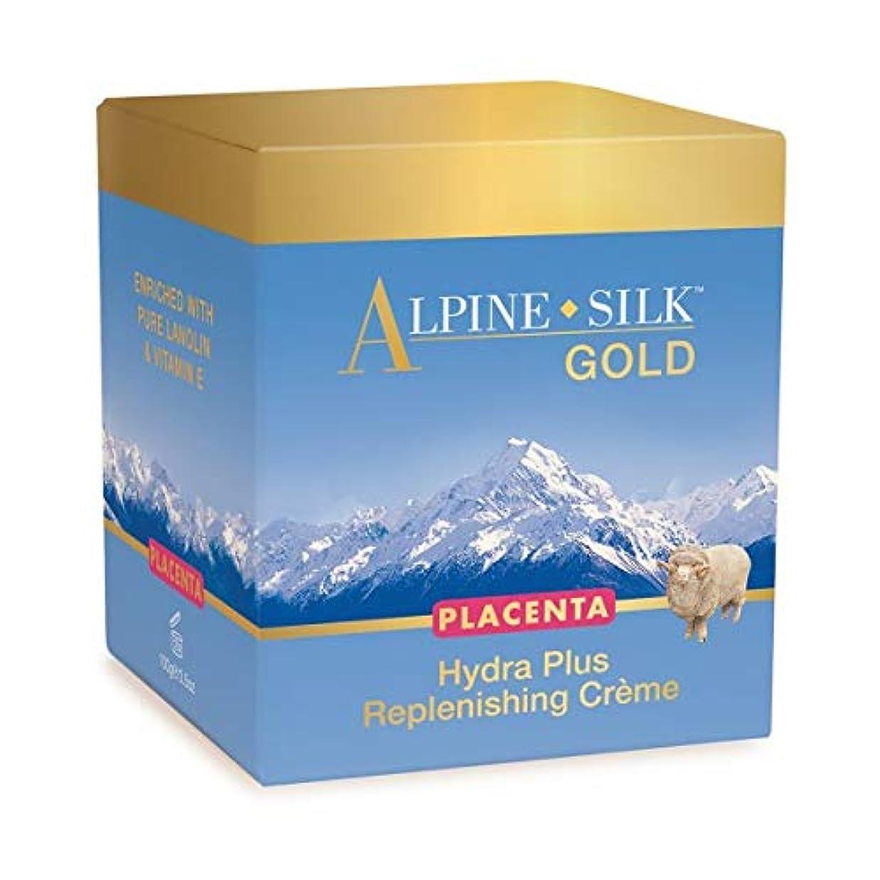 試みる気候の山防衛プラセンタ モイスチャークリーム アルパインシルク ゴールド 海外直送品