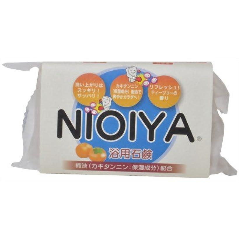 意味オーブン精緻化NIOIYA 浴用石鹸 120g