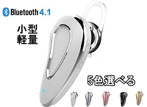 B&B Bluetooth 4.1 搭載 イヤホン ヘッドセット 音量調整付き 左右耳 片耳両耳とも対応 無線 ワイヤレス マイク内蔵 高音質 軽量 小型 コンパクト 音声認識 ワンタッチ操作 イヤホン 高級感 通話 音楽 マルチポイント インナーイヤーイヤホン iPhone7 Android iPad 対応 (ホワイト)