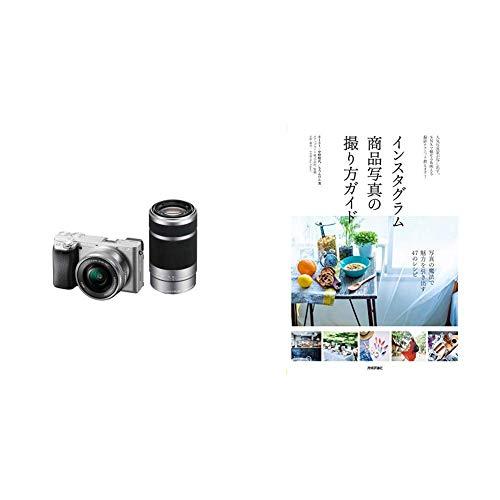 ソニー SONY ミラーレス一眼 α6400 ダブルズームレンズキット SELP1650 F3.5-5.6+SEL55210 F4.5-6.3 SEL55210 シルバー ILCE-6400Y S +インスタグラム商品写真の撮り方ガイド