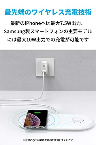Anker『PowerWave+PadwithWatchHolder』