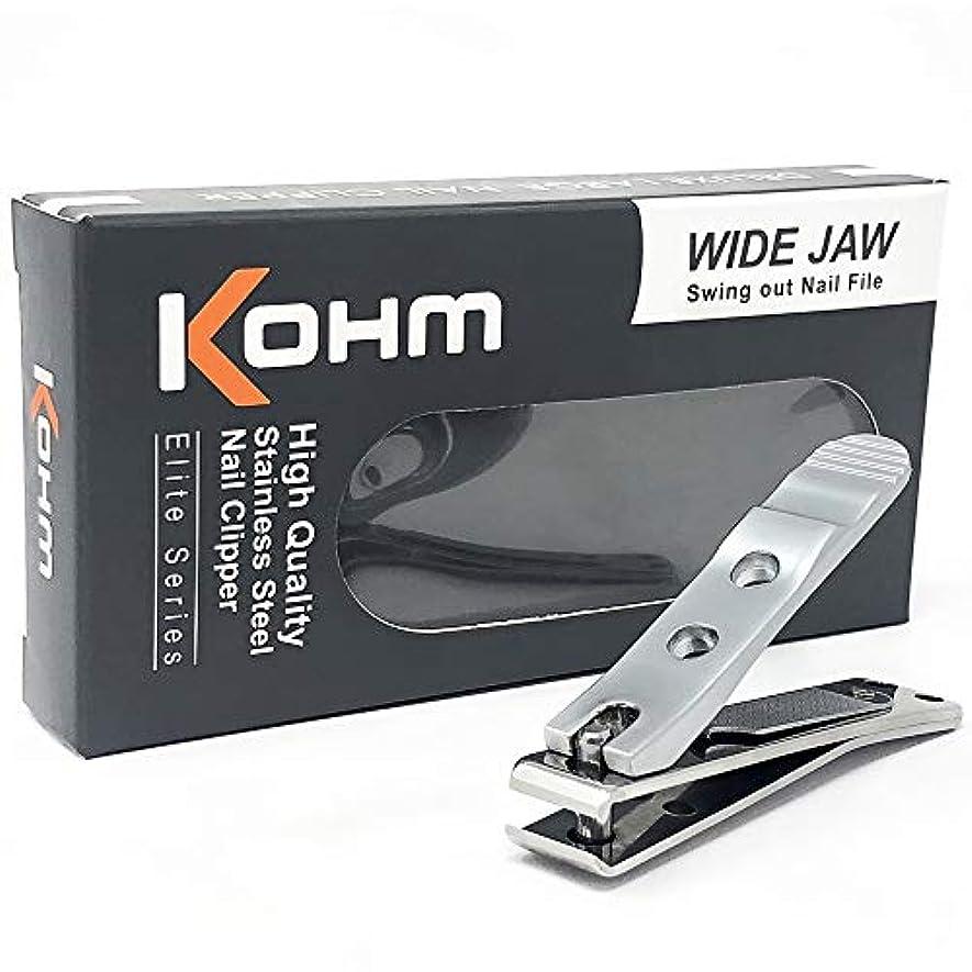 同盟キャップ接続詞Kohm WHS-448Lヘビーデューティストレートブレードクリッパー