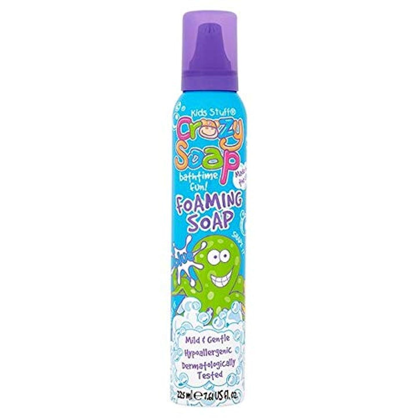 むしろ爆風爆風[Unknown ] 子供たちは狂気の泡石鹸青225ミリリットルを詰め込みます - Kids Stuff Crazy Foam Soap Blue 225Ml [並行輸入品]