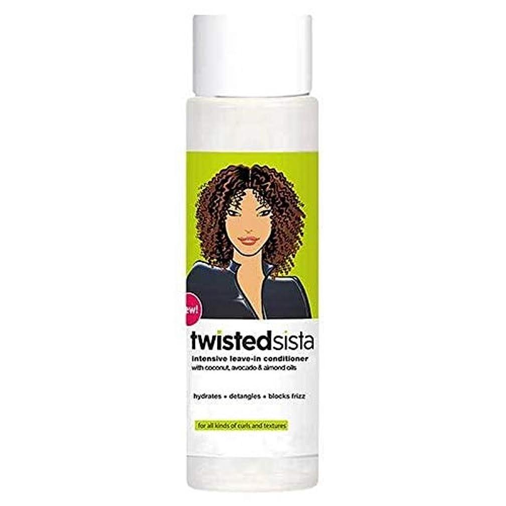 傾いた骨髄謙虚な[Twisted Sista] コンディショナー354ミリリットルでツイストSista休暇 - Twisted Sista Leave In Conditioner 354ml [並行輸入品]
