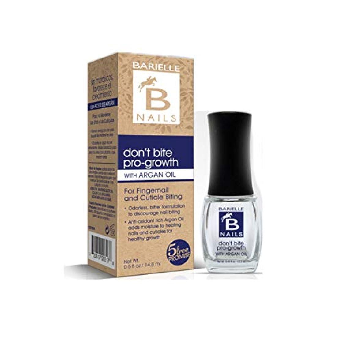 私たちのものお祝い木材Barielle Nails - Don't Bite Pro-Growth with Argan Oil - 13.3 mL/0.45 oz