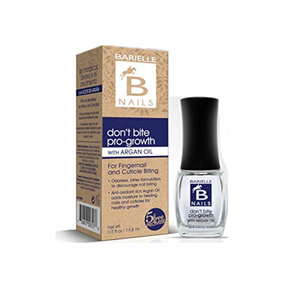 クレア疎外する火Barielle Nails - Don't Bite Pro-Growth with Argan Oil - 13.3 mL/0.45 oz