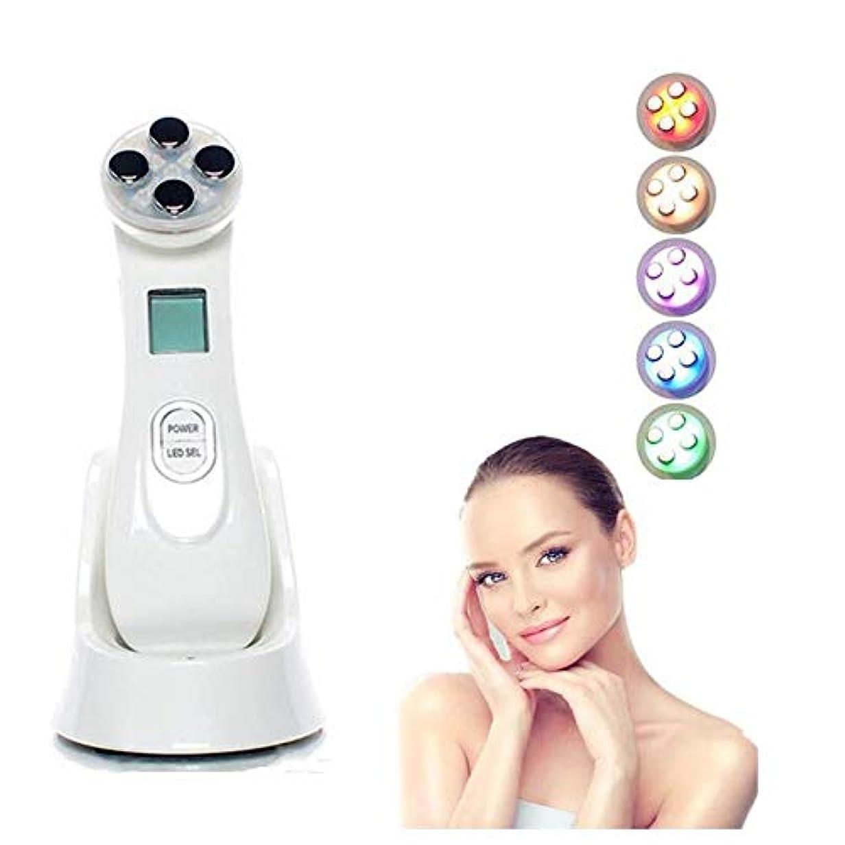 記憶に残る混乱担当者しわの美白肌の若返りホームスキンケア美容機器フェイシャルマシンと5 in 1赤色LED光線療法と6モード
