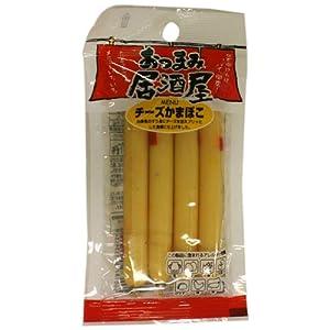 おつまみ居酒屋 チーズかまぼこ 48g×12袋