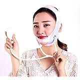 顔の減量フェイスマスク引き締め皮膚改善咬筋リフティング収縮薄い顔弾性包帯 V 顔アーティファクト