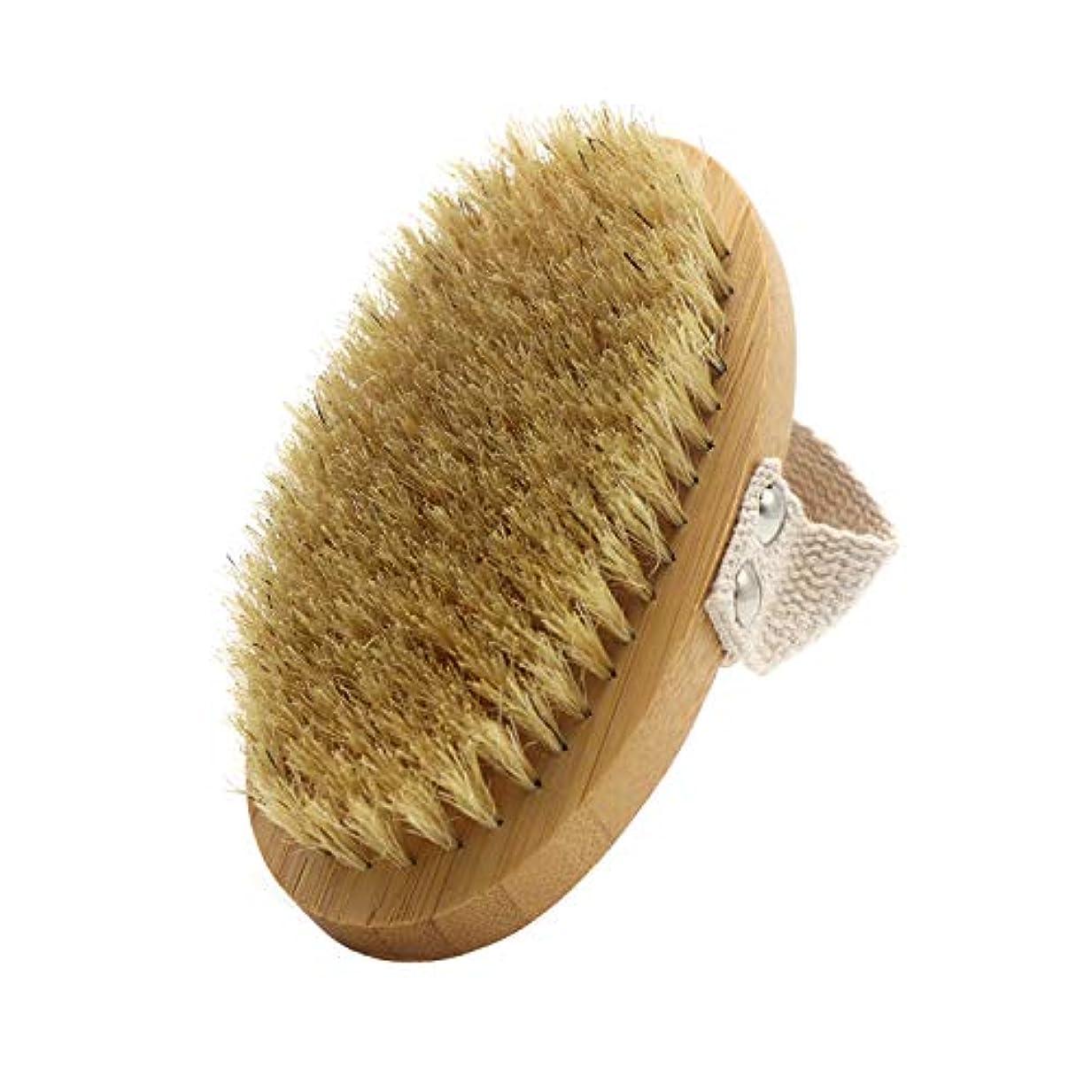 ただやる伝記アラブ人Maltose ボディブラシ 豚毛 ボディーぶらし 硬め 身体洗いブラシ 短柄 楠竹 男性 天然素材 お風呂用 体洗い