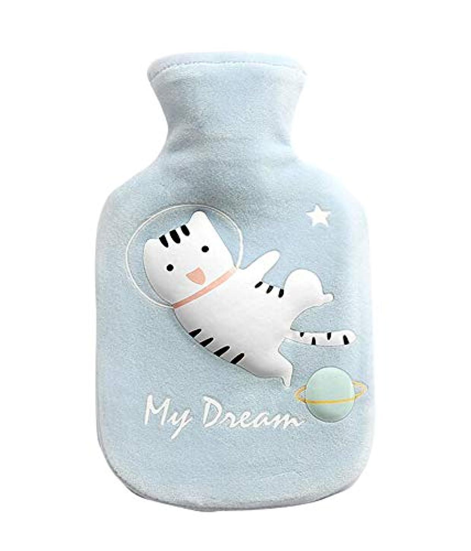 フランクワースリー感嘆サンダル350 ML かわいいミニ湯たんぽ冬は暖かい湯たんぽを保つ A09