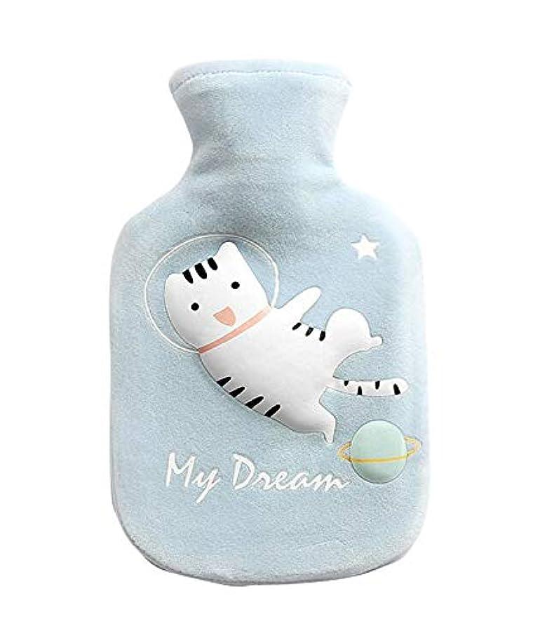回転日記わずらわしい350 ML かわいいミニ湯たんぽ冬は暖かい湯たんぽを保つ A09