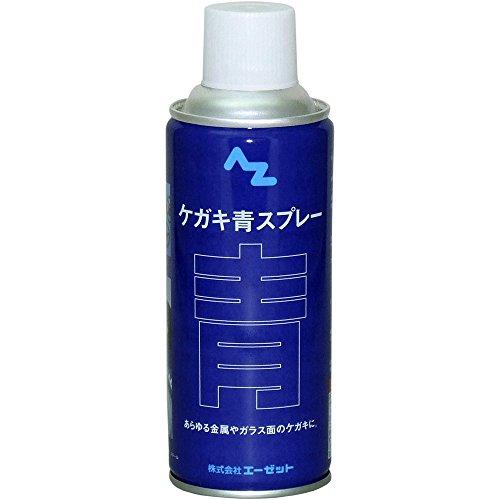 AZ(エーゼット) ケガキ青スプレー 300ml (青ニススプレー) AZ003