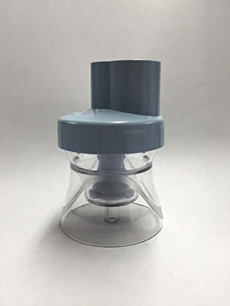 フィッティング病んでいるサーキュレーション吸入器用薬液ボトルAL 0550011
