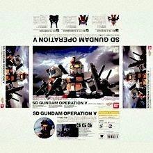 SD BB戦士 ガンダムV作戦